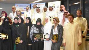 تكريم جمعية الطب البديل الكويتية 15
