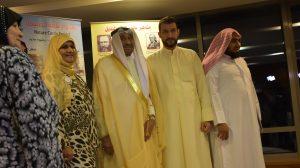 تكريم جمعية الطب البديل الكويتية 13