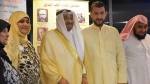 تكريم جمعية الطب البديل الكويتية 11